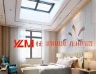 室内装饰设计及软装设计搭配