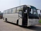 蘇州到天津長途汽車(客車時刻表)+哪里乘坐?