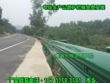 青海海东公路波形护栏 多少钱一米 互助乡村公路安防护栏价格