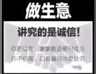 仙宫航天科技有限公司厂家直销冰棺