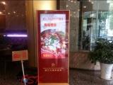 红色款55寸落地立式广告机安卓系统餐饮酒店WIFI网络广告查询机