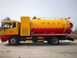 安庆东风多利卡清洗吸污车