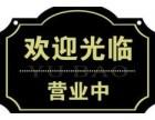 欢迎访问-开封老板燃气灶-(各中心)售后服务官方网站电话