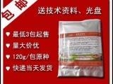 粪便发酵剂em菌种发酵动物粪便饲料养蝇蛆