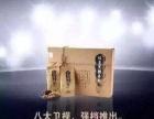 【又木红枣黑糖姜茶】全国总代招代理宝妈大学生兼职创