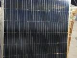 辽宁260W多晶硅太阳能光伏板厂家,屋顶光伏电站