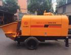 丽水庆元混凝土输送泵拖泵出租