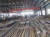 供应P20模具钢 P20板材 P20圆钢