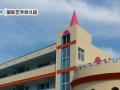 未来贝星幼儿园加盟项目诚邀代理商