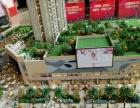 新嘉荣商场门口65平方售价200万