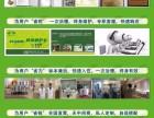 深圳去除甲醛室内除甲醛找绿色家缘专业除甲醛公司
