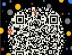 重庆永川韩语培训,小班/一对一/面授/网络