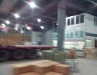 温州乐清柳市到北京物流公司货运专线托运部
