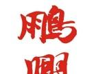 梅县大量写字楼出租 超笋