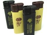 非凡530明火橡皮广告打火机 塑料可充气打火机