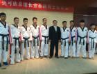 迈可达跆拳道邀您共圆少年强 中国强体育强国梦