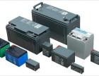 端州蓄电池回收今日价格多少