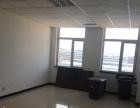 巨惠:果岭湾附近173平米写字楼出租