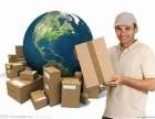 国际快递哈尔滨寄私人物品食品文件到美国澳洲加拿大