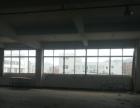 康桥工业园三楼1000平厂房出租