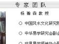 鞍山渤易文化咨询公司