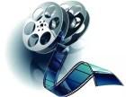 广州广播电视节目制作经营许可证申请影视节目制作许可证