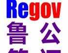 济南专业快速签证申请办理,双蛋节日特惠,免服 务 费