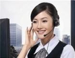 北京米勒冰箱(厂家维修)各中心统一报修服务联系多少?
