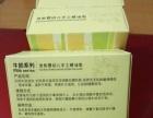 手工精油皂(牛奶-免费)