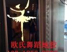 青岛防滑舞蹈地胶批发 专业舞蹈地胶批发 环保舞蹈室地胶