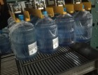 长治市桶装水配送中心