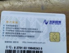 湖北广电湖北省网武汉有线九成新同洲CDVBC5800机顶盒出售