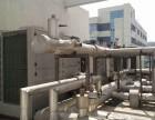 东坑制冷设备回收高价回收