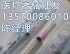 广州美容用无痛针头批发 美容小黄针销售 注射器配送公司