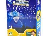 【正品】探索小子科学实验玩具-星座仪实验 创意小制作EK-D00
