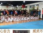 开心果幼儿园附近专业散打 跆拳道自由搏击女子防身术