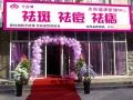 内蒙古10大品牌美容院(%%五天祛斑)电话多少?祛痘吗?祛痣