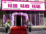 合肥佳木斯美容祛斑/液氮祛斑厂家是北京的  反弹