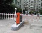 天津汉沽区道闸系统-挡车器安装厂家