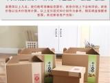 郏县富丽包装供应彩色纸箱高档礼盒不干胶手提袋