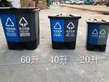 石家庄100L环卫塑料垃圾桶批发价格 质量保证 型号齐全