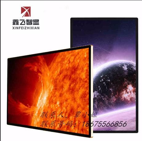 热销鑫飞壁挂式32/42/55寸广告机高清触摸广告机