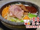 上海嘻多多石锅饭加盟费/怎么加盟嘻多多石锅饭/嘻多多加盟