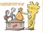 天津个人无抵押贷款办理流程