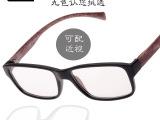 2046男女款平光眼镜眼睛抗疲劳防蓝光眼镜护目镜