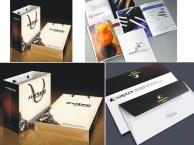 三亚印刷厂 画册单页 折页 包装盒等印刷 价格低!