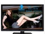 专业出口大尺寸液晶电视机55寸lcd高清
