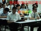 深圳物业经理证哪里报名,物业经理证报名具体流程