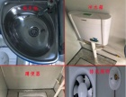 移动厕所租赁 厂家直销 大型活动豪华移动厕所租赁