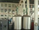 山东淄博市沂源县二反应釜回收-废旧反应釜回收